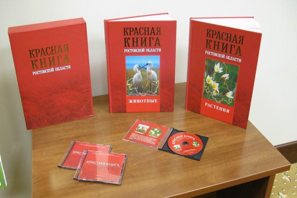 В Ростовской области впервые зарегистрирован новый вид растений