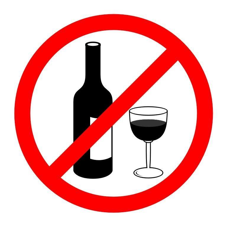2 сентября алкоголь не продается