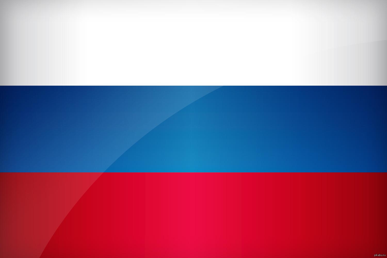 Флаги: от России до нашего района