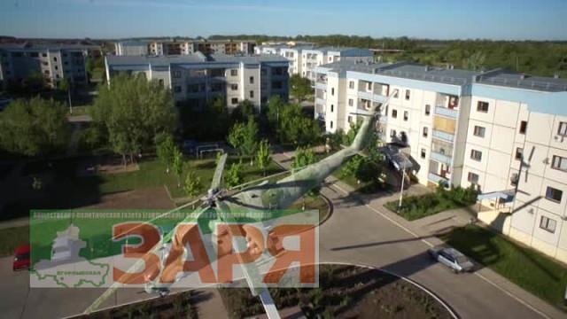 В военном городке начинается приватизация квартир