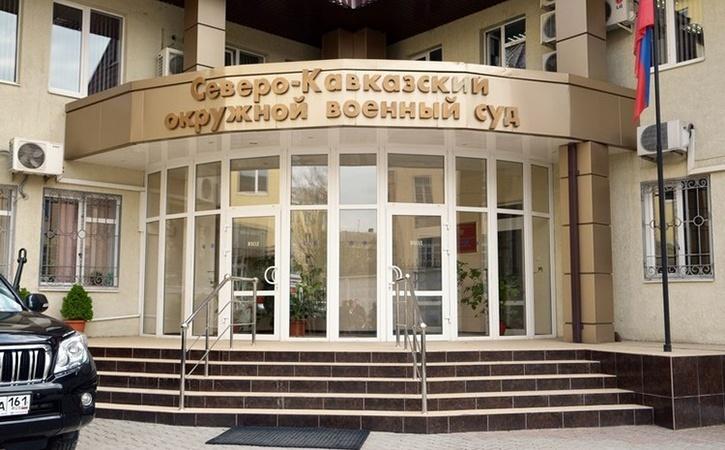 Егорлыкские юнкоры в окружном военном суде