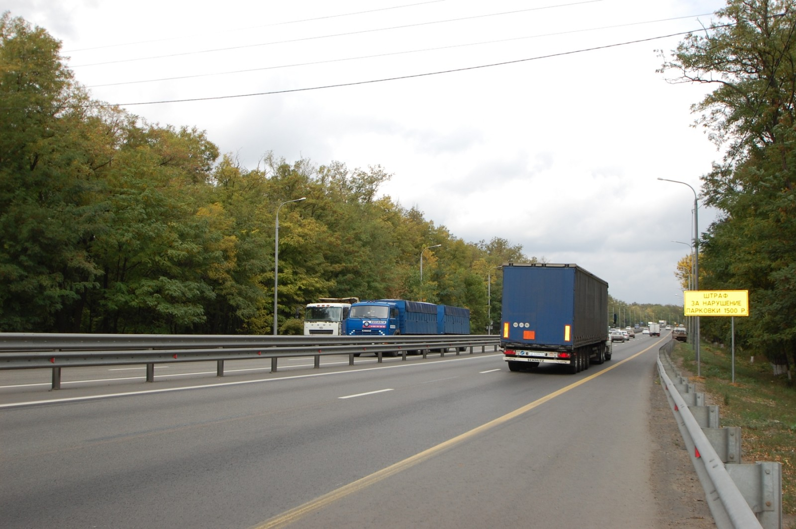 Ускорен мобильный интернет на трассе М4 «Дон» в Ростовской области