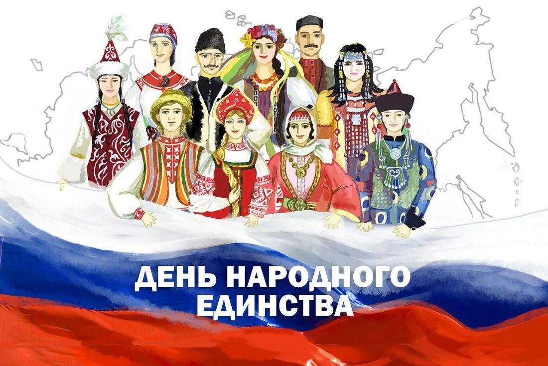 На фестиваль национальных культур