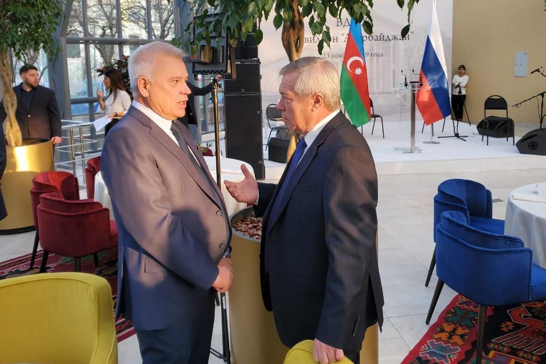 Азербайджан и Ростовская область: дружба на взаимовыгодных условиях