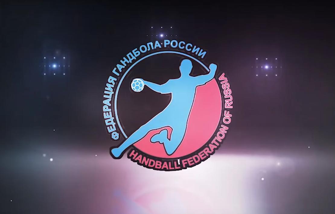 Первый областной турнир юных гандболистов