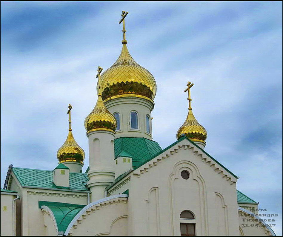 4 декабря – Введение во храм Пресвятой Богородицы. 3 и 4 декабря пройдут богослужения в Свято-Никольском Храме ст. Егорлыкской