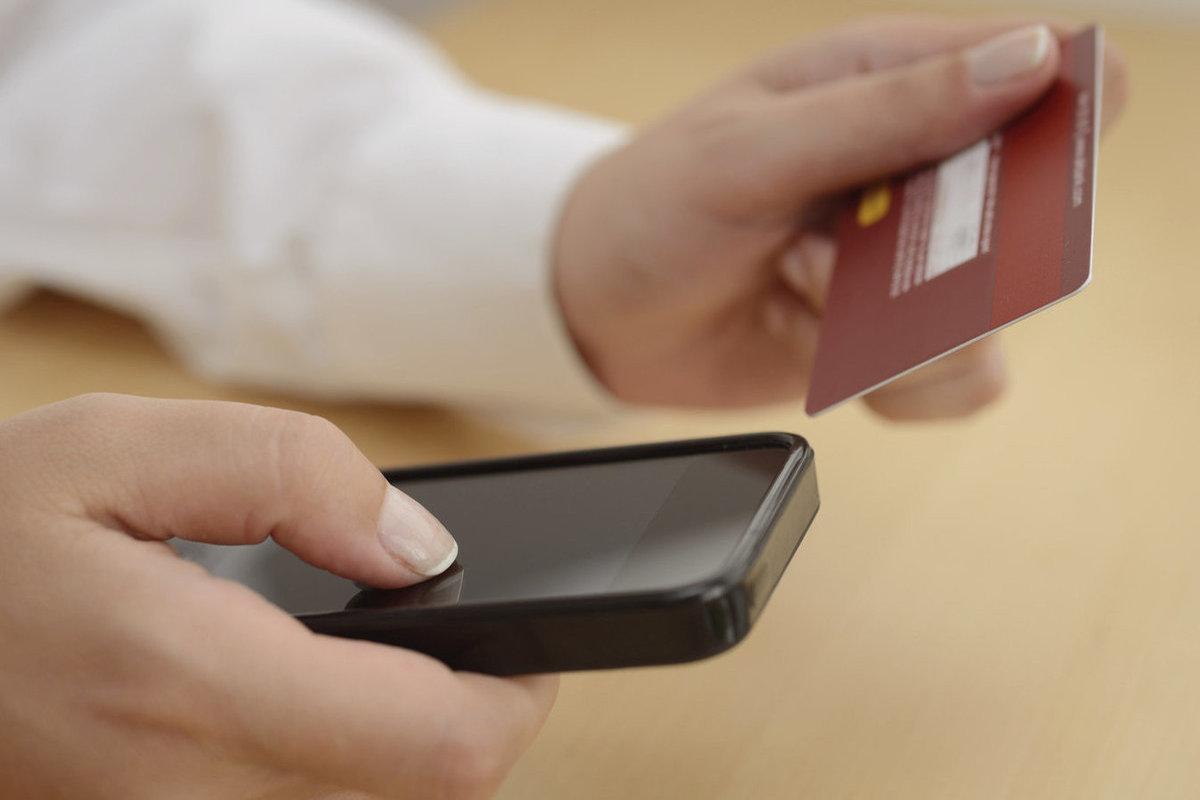 Банковские карты: как не стать жертвой нового вида мошенничества?