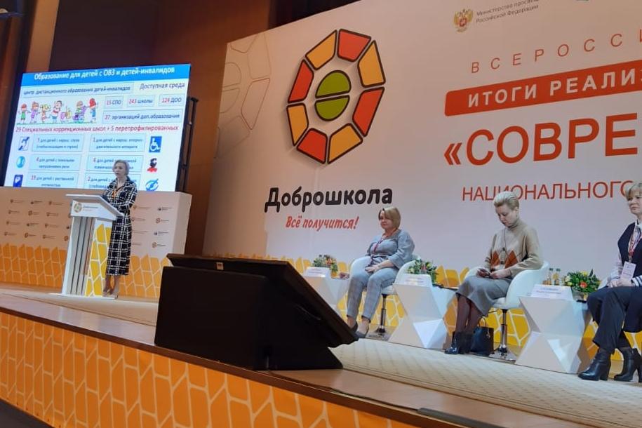 Опыт Ростовской области по реализации нацпроекта «Образование» заслужил высокую оценку