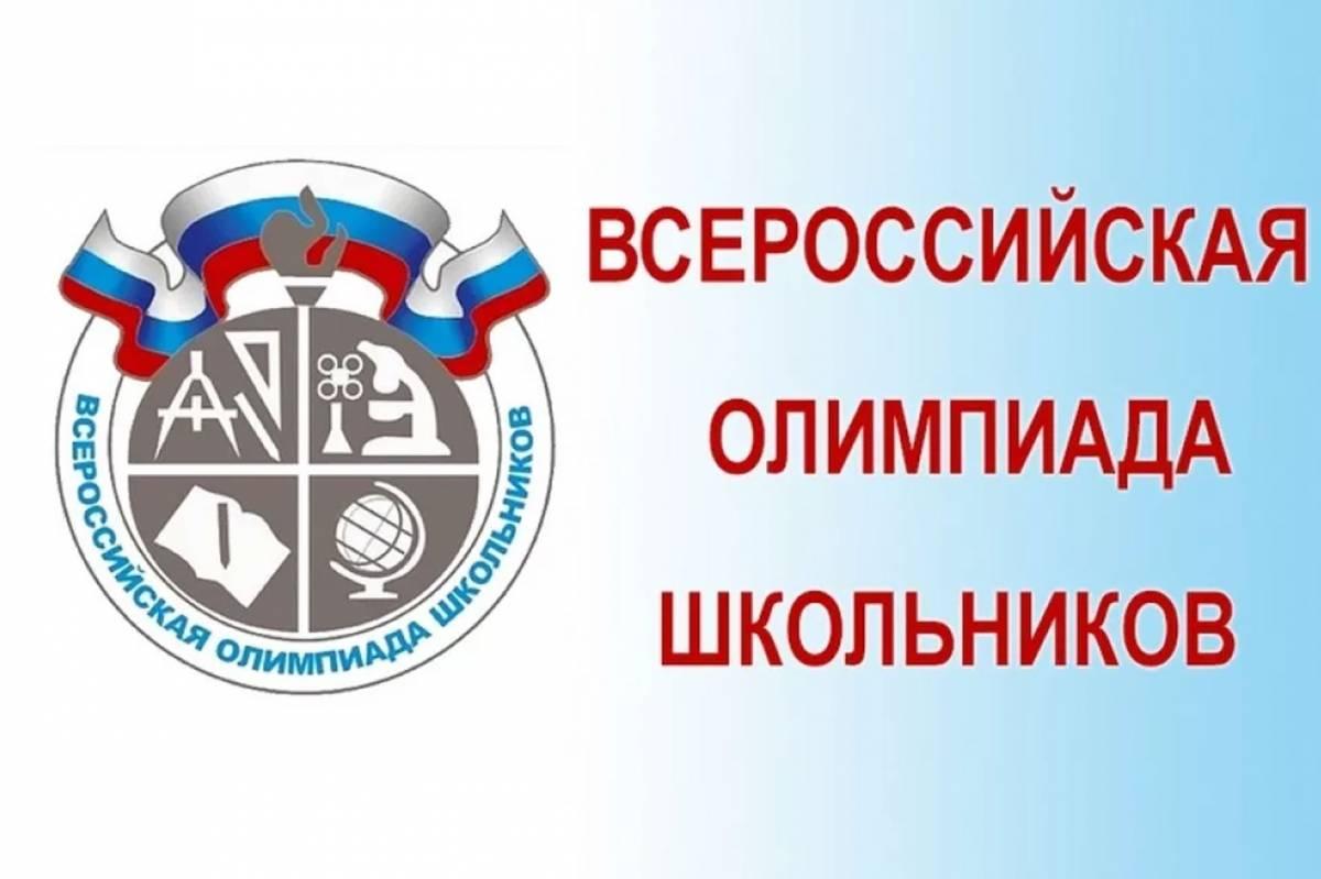 Егорлыкские умники и умницы