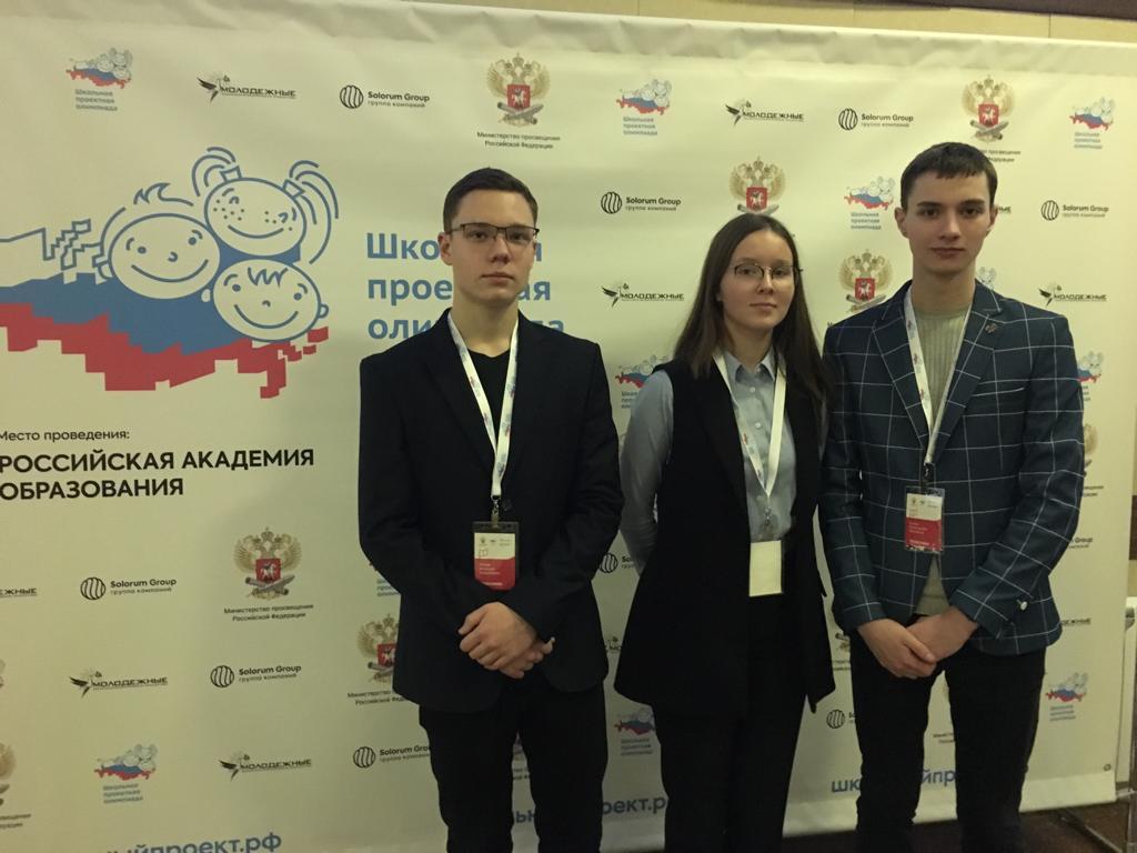 Победили в Москве