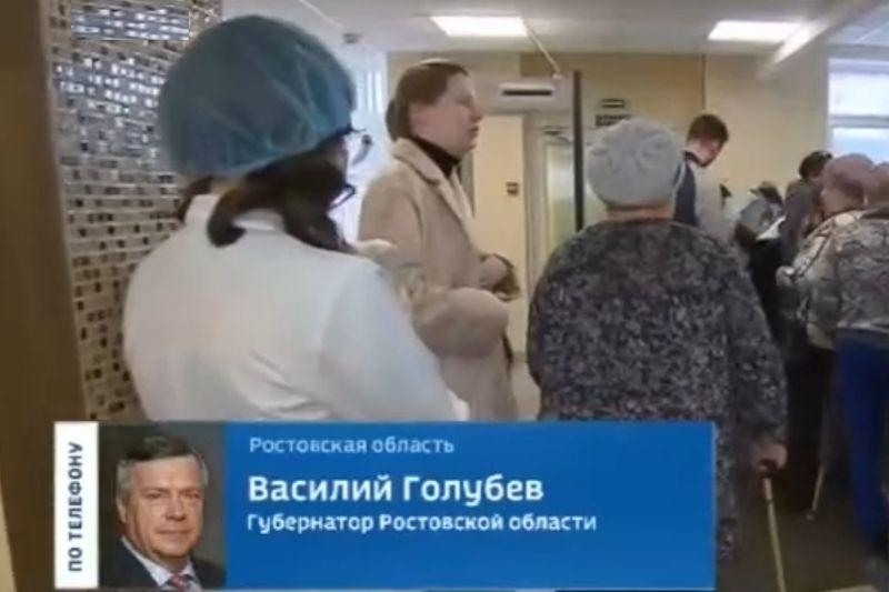 Губернатор призвал дончан ответственно отнестись к своему здоровью и оградить себя и близких от коронавируса