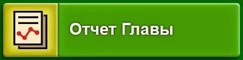Что успели сделать в Егорлыкском районе в 2019 году? И что Губернатор взял по личный контроль?