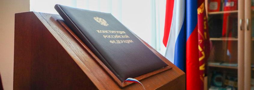 Главные поправки в Конституцию РФ по исследованию ВЦИОМ
