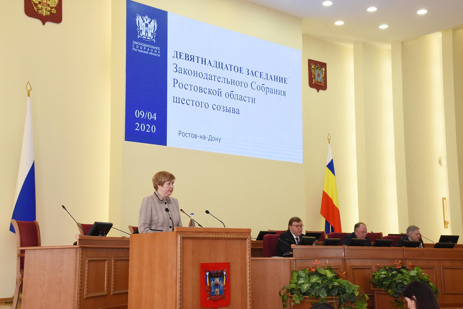 Донские депутаты поддержали инициативы Губернатора РО В.Ю. Голубева о мерах поддержки