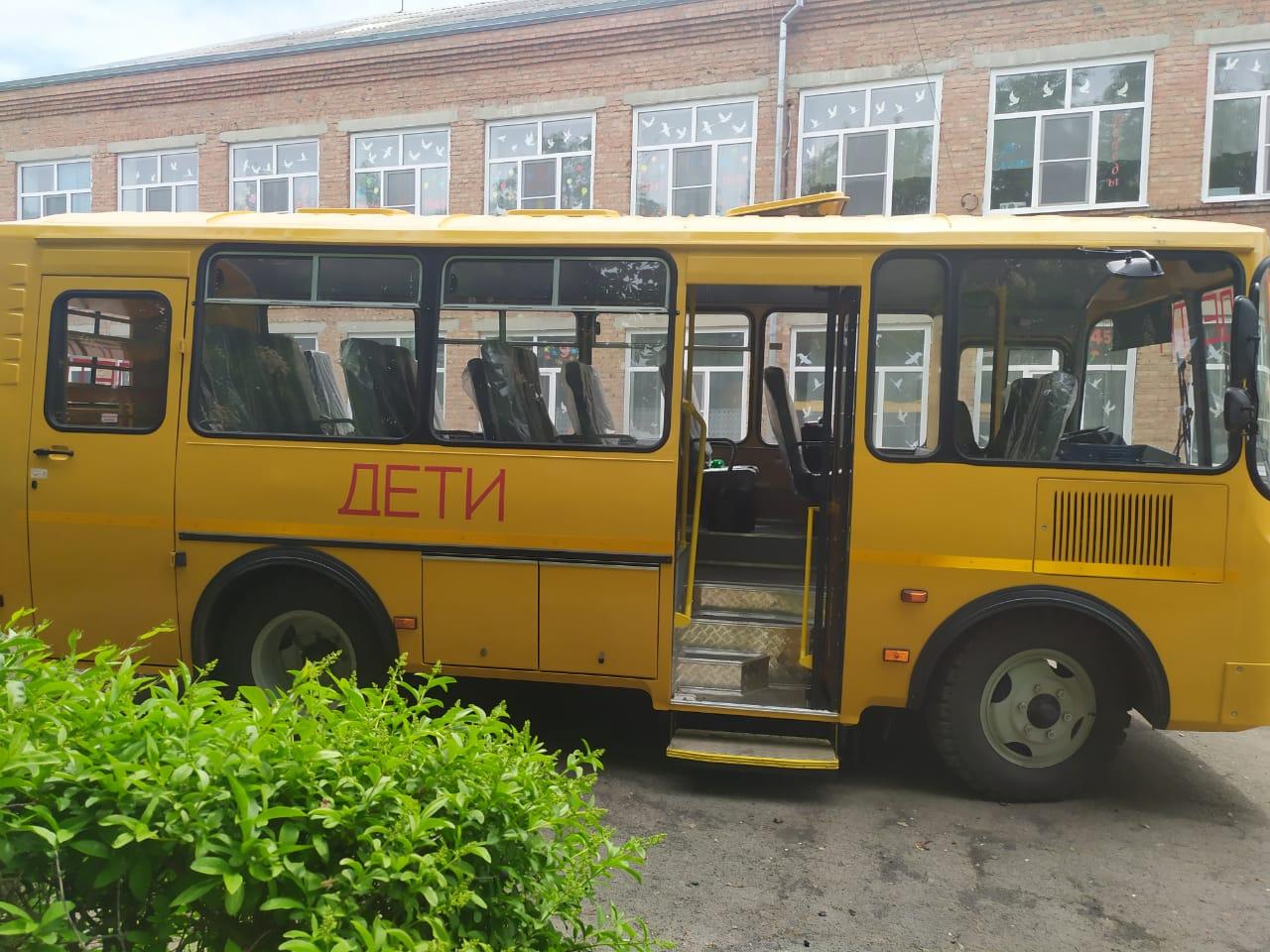 Школы региона получают новые автобусы