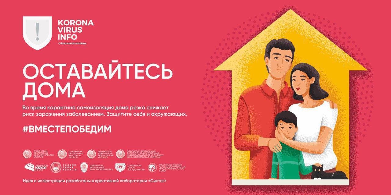 Обращение членов Общественного совета при ГУ МВД России по Ростовской области