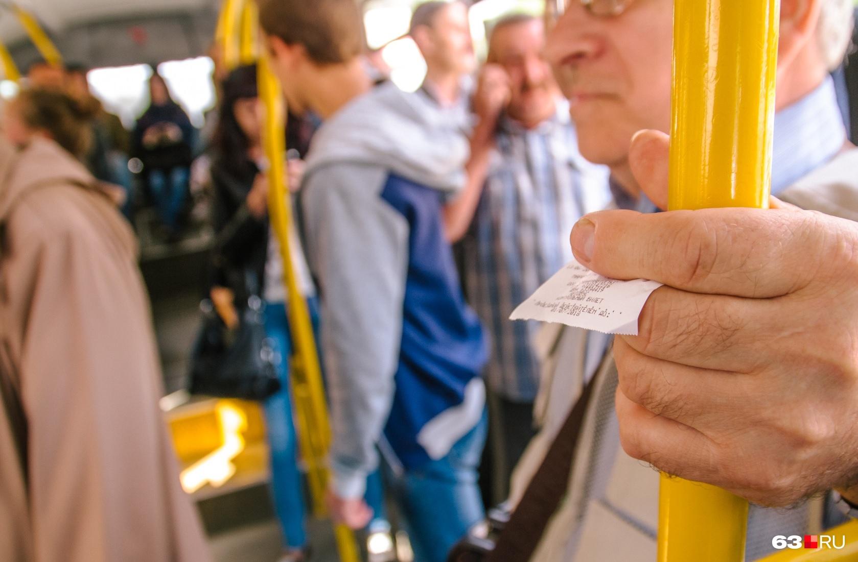Разрешен льготный проезд на общественном транспорте