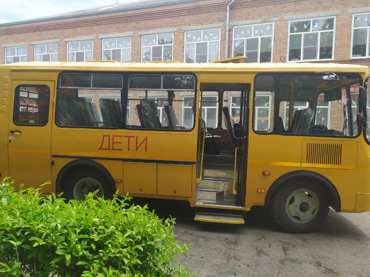 Школы района получили новые автобусы