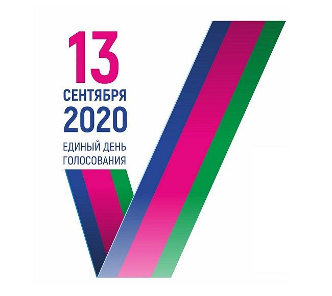 Выборы Губернатора и депутатов Ростовской области