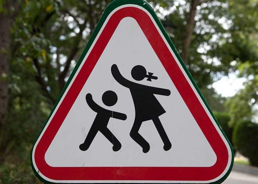 Внимание! Дети на дороге!