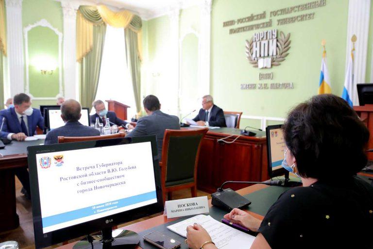 Василий Голубев: «Общий объем региональной поддержки бизнеса за период ограничений превысил 10 млрд рублей»