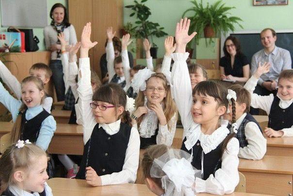 В Ростовской области за классное руководство доплатят из федерального бюджета