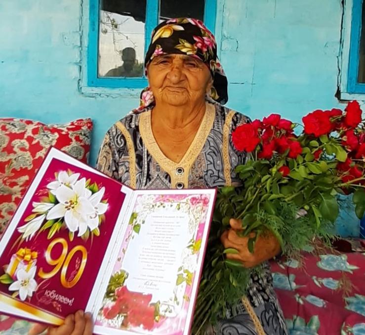 90 лет Луфтии Аладдиновой
