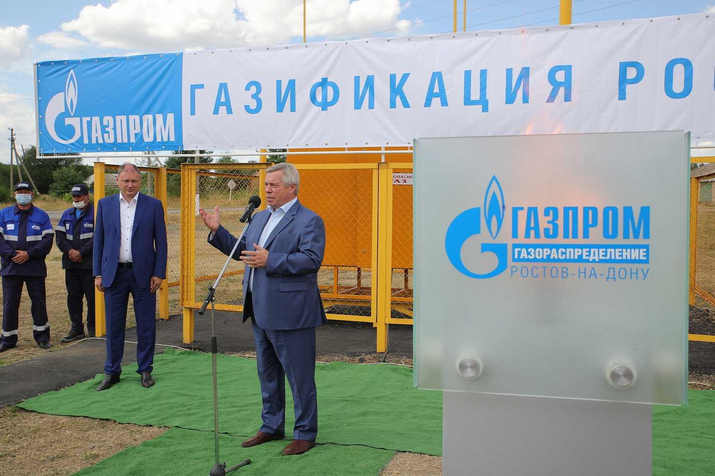 Через три года чистой водой должны быть обеспечены 90% жителей Ростовской области
