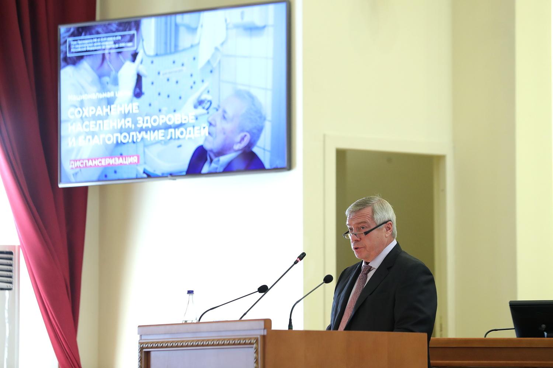 В Ростовской области появятся новые центры амбулаторной онкологической помощи