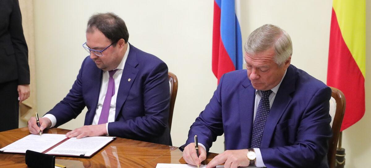 Новые технологии внедрят в Ростовской области