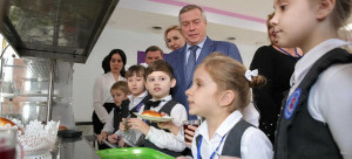 С 1 сентября начальные классы на Дону будут полностью обеспечены горячим питанием