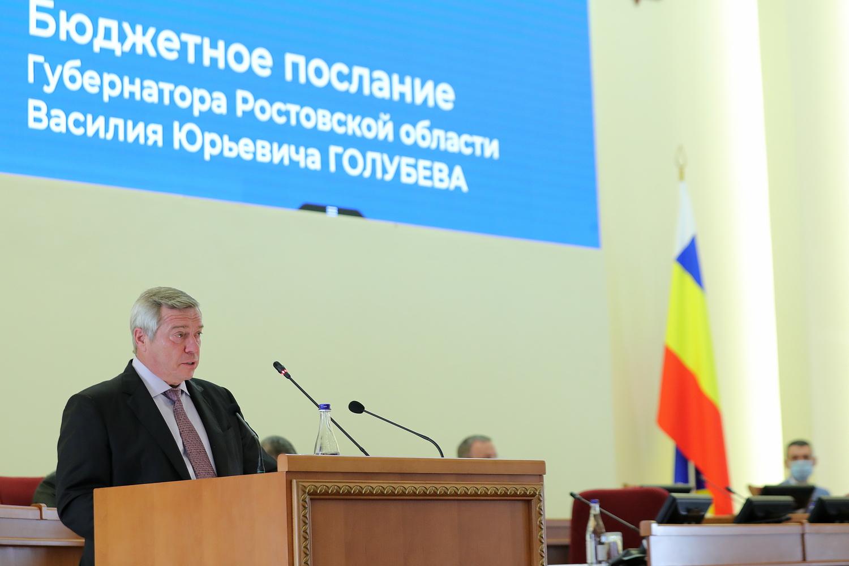 Программа развития Ростовской области станет еще ближе к нацпроектам