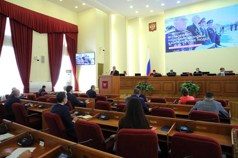 Эксперты о бюджетном послании Губернатора РО В.Ю. Голубева