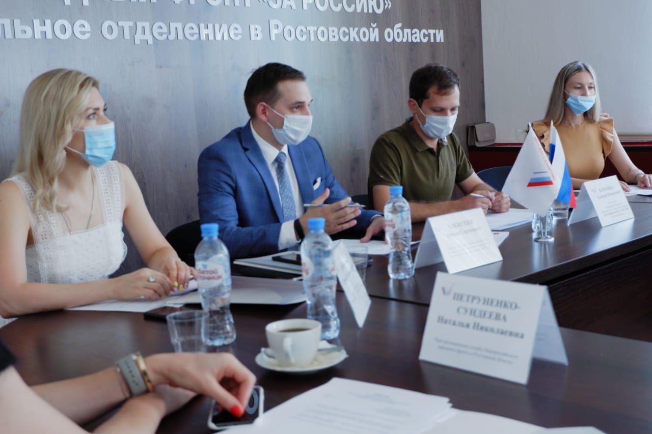 Обращения жителей Ростовской области рассмотрят мгновенно