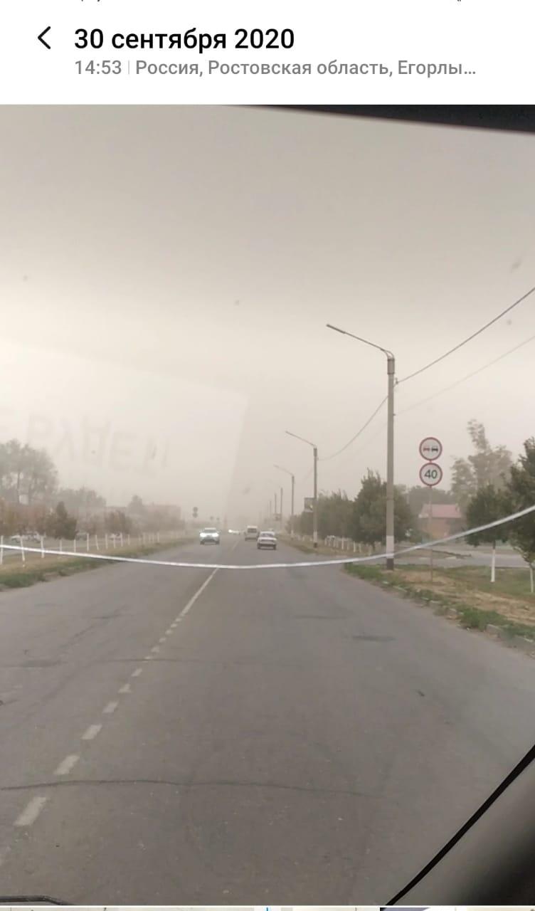 В Егорлыкском районе  — пылевая буря