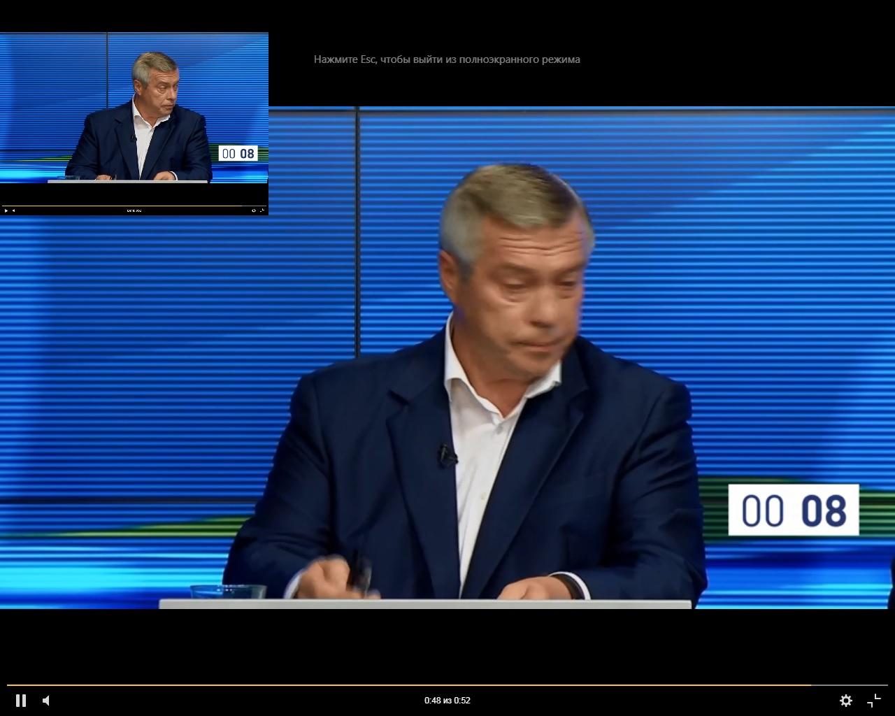 Со словами «Я должен быть там, где люди» В.Ю. Голубев покинул дебаты кандидатов в Губернаторы РО