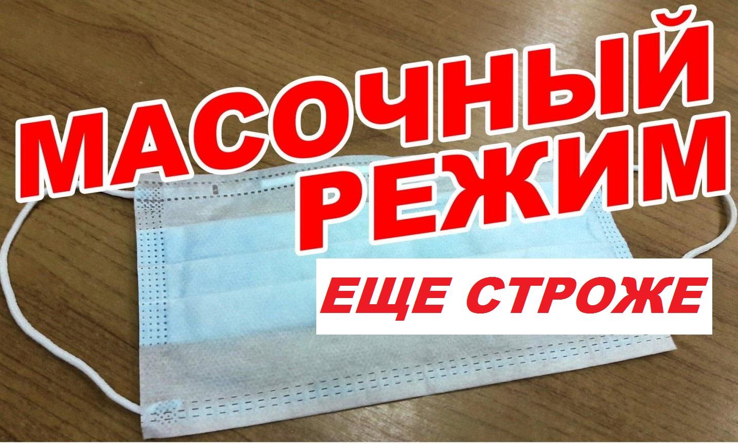 В Ростовской области без маски вас теперь вообще не обслужат!
