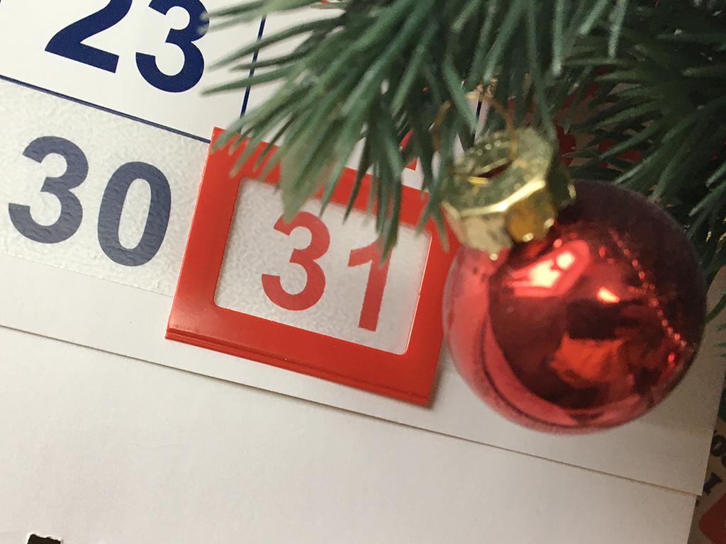 31 декабря будет выходным! Но не в этом году…