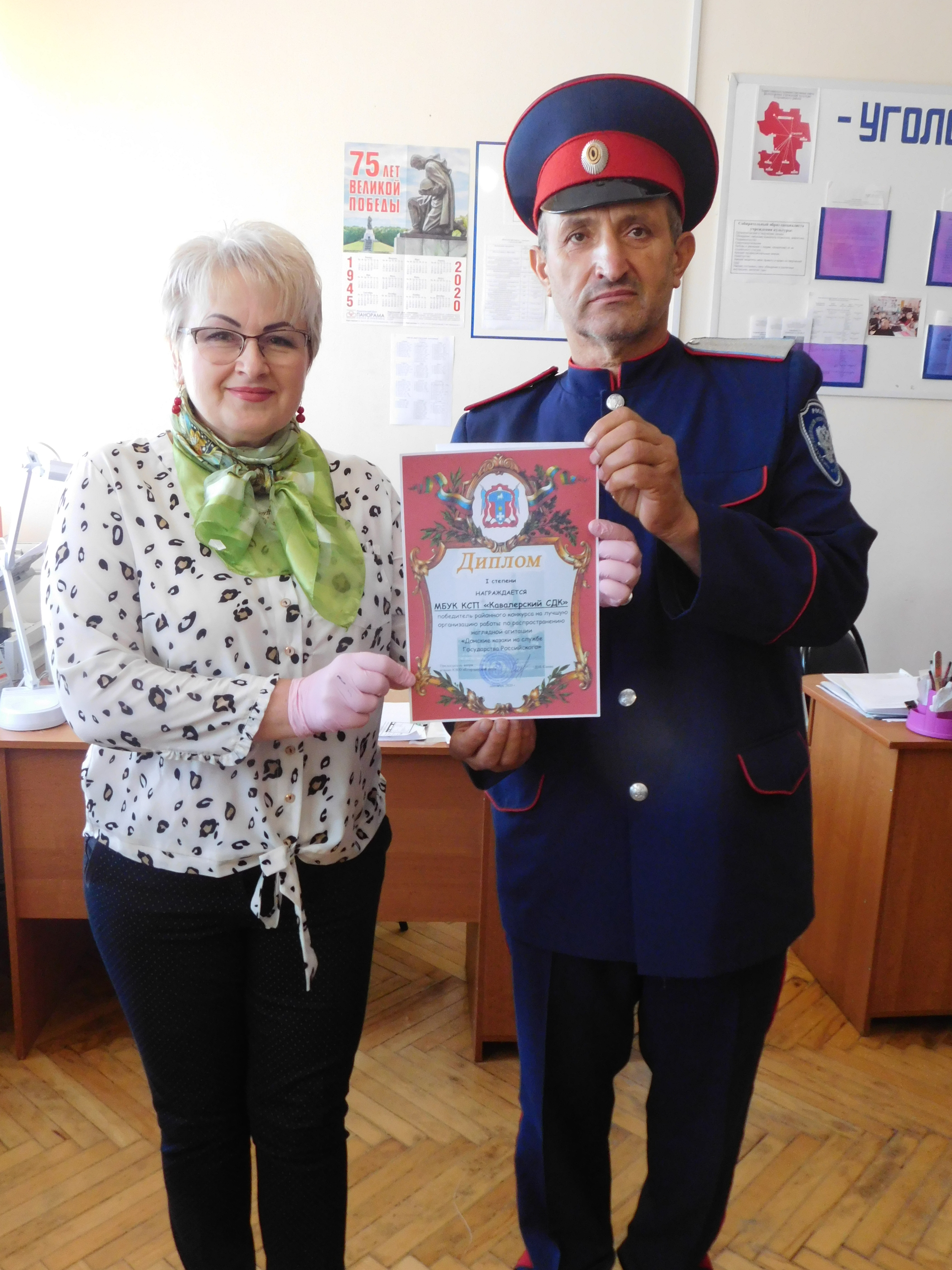 В Егорлыкском районе наградили лучших за отражение истории казачества