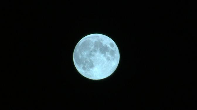 Когда россияне увидят голубую Луну?