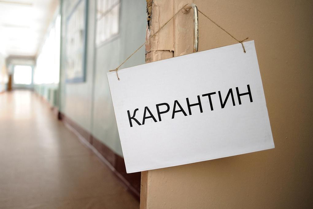 В российские регионы вернулись карантинные меры