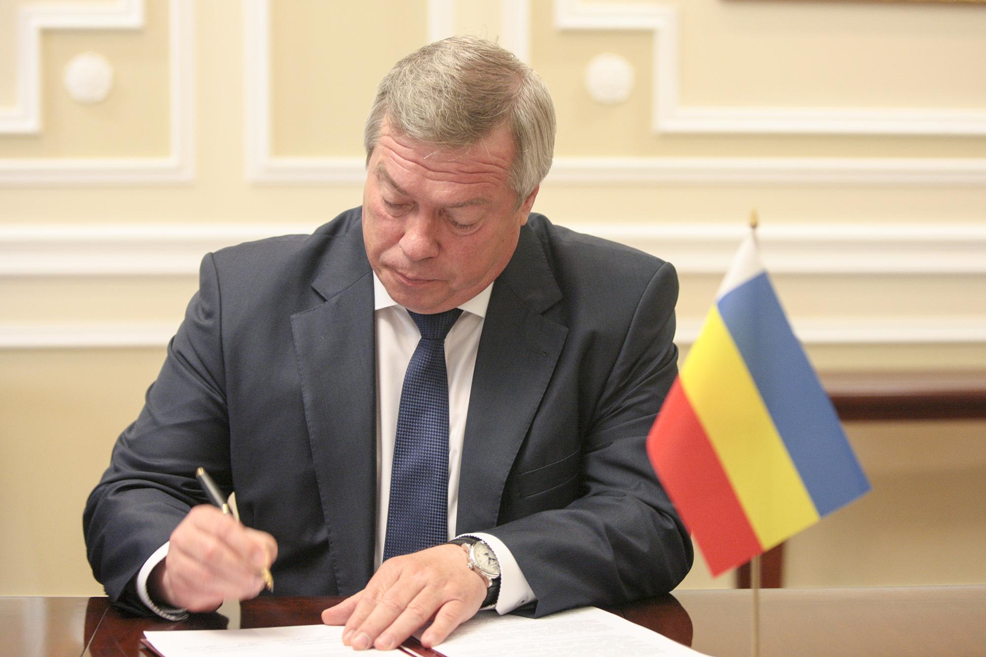 Федеральная программа в Ростовской области «110 тысяч»