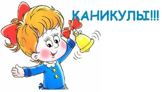 В Ростовской области школам рекомендовали продлить каникулы