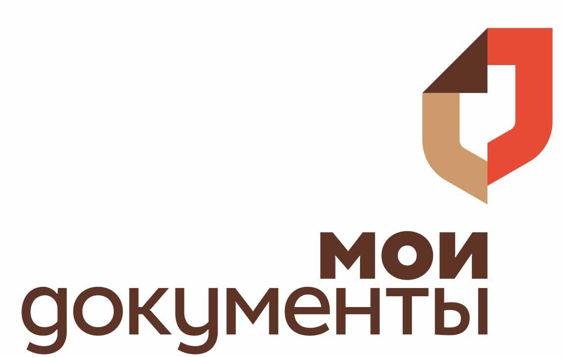 Новый режим работы Егорлыкского МФЦ