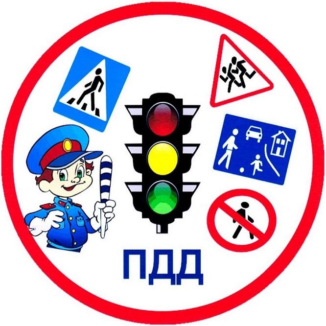 В Егорлыкском районе «Декадник безопасности дорожного движения»