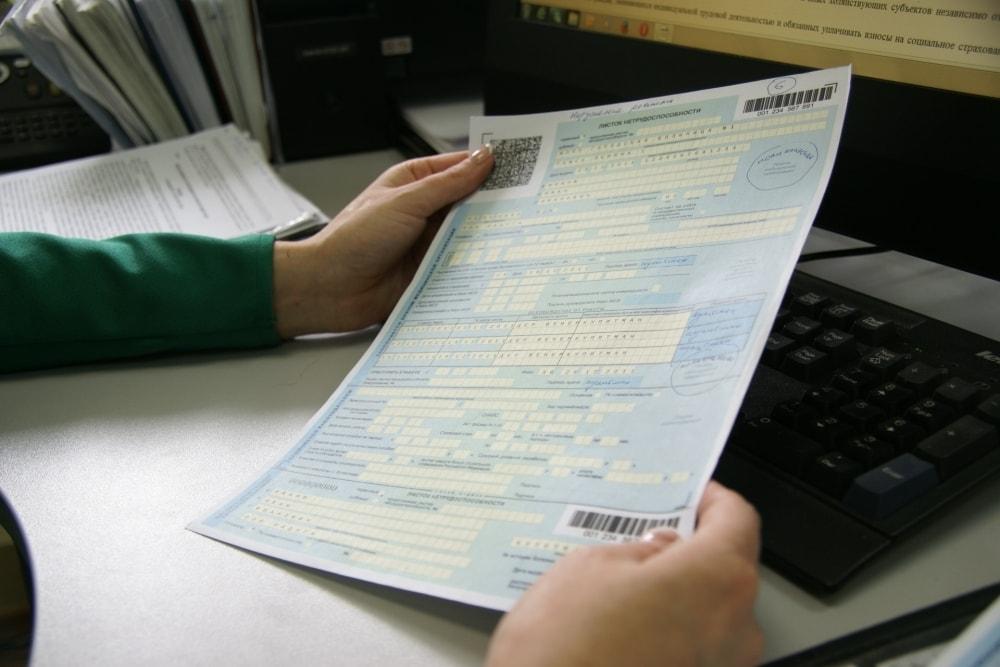 Утвержден новый порядок выплаты больничных в России
