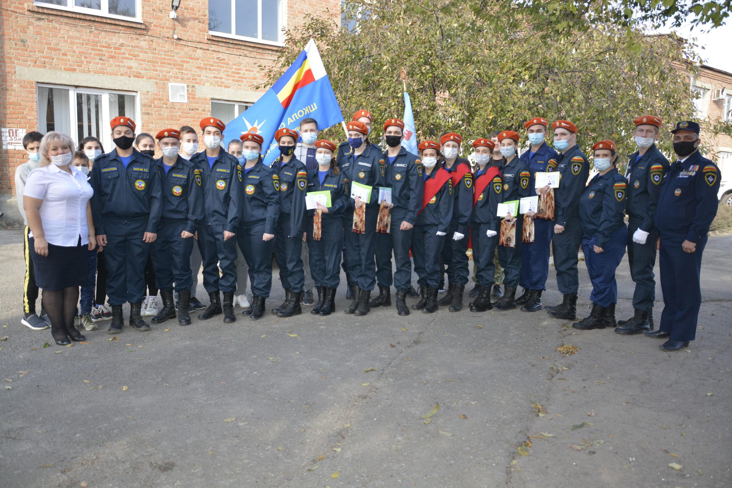 Шестеро учеников Егорлыкской окончили  «Школу спасателей»
