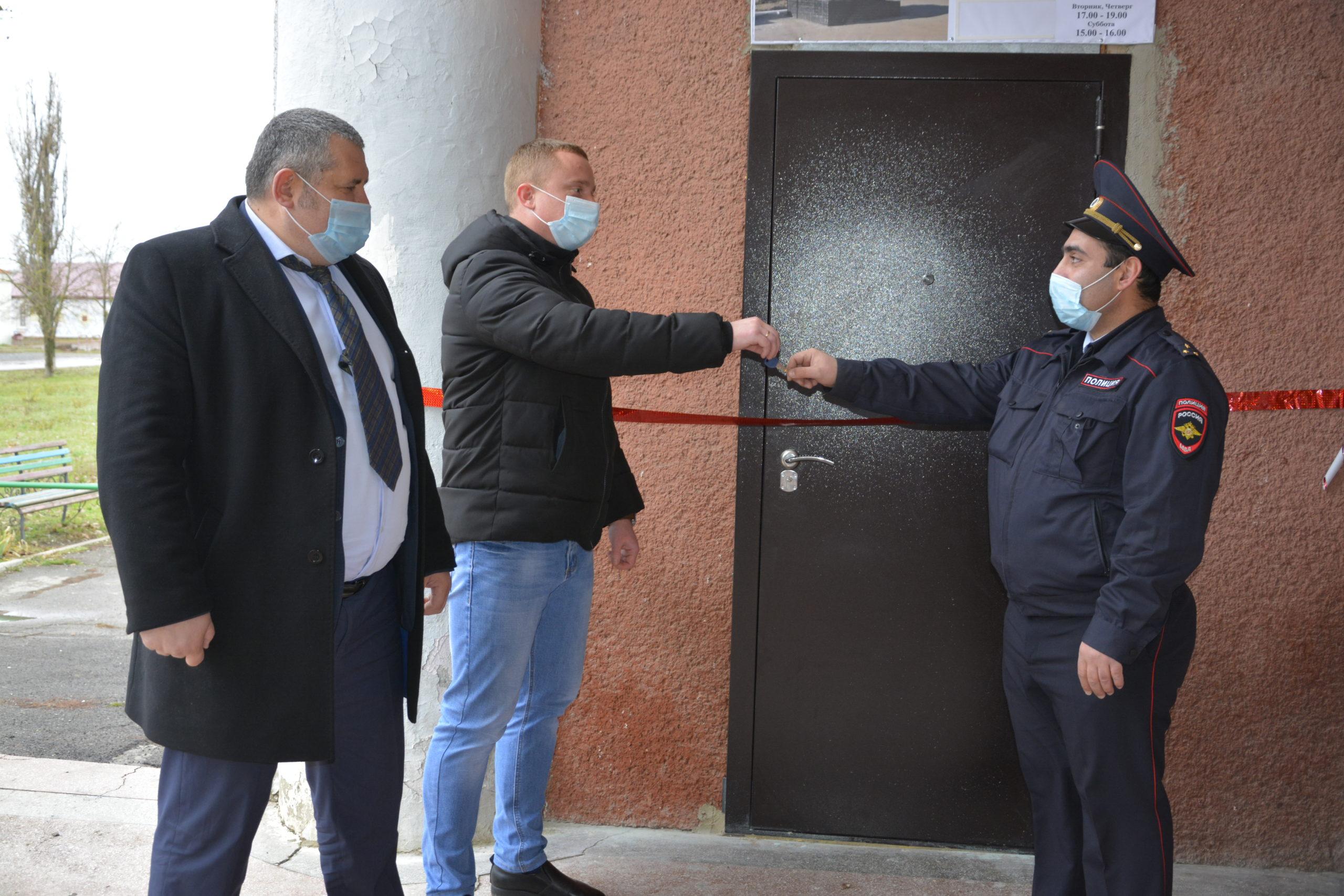В Егорлыкском районе открыт еще один опорный пункт участкового