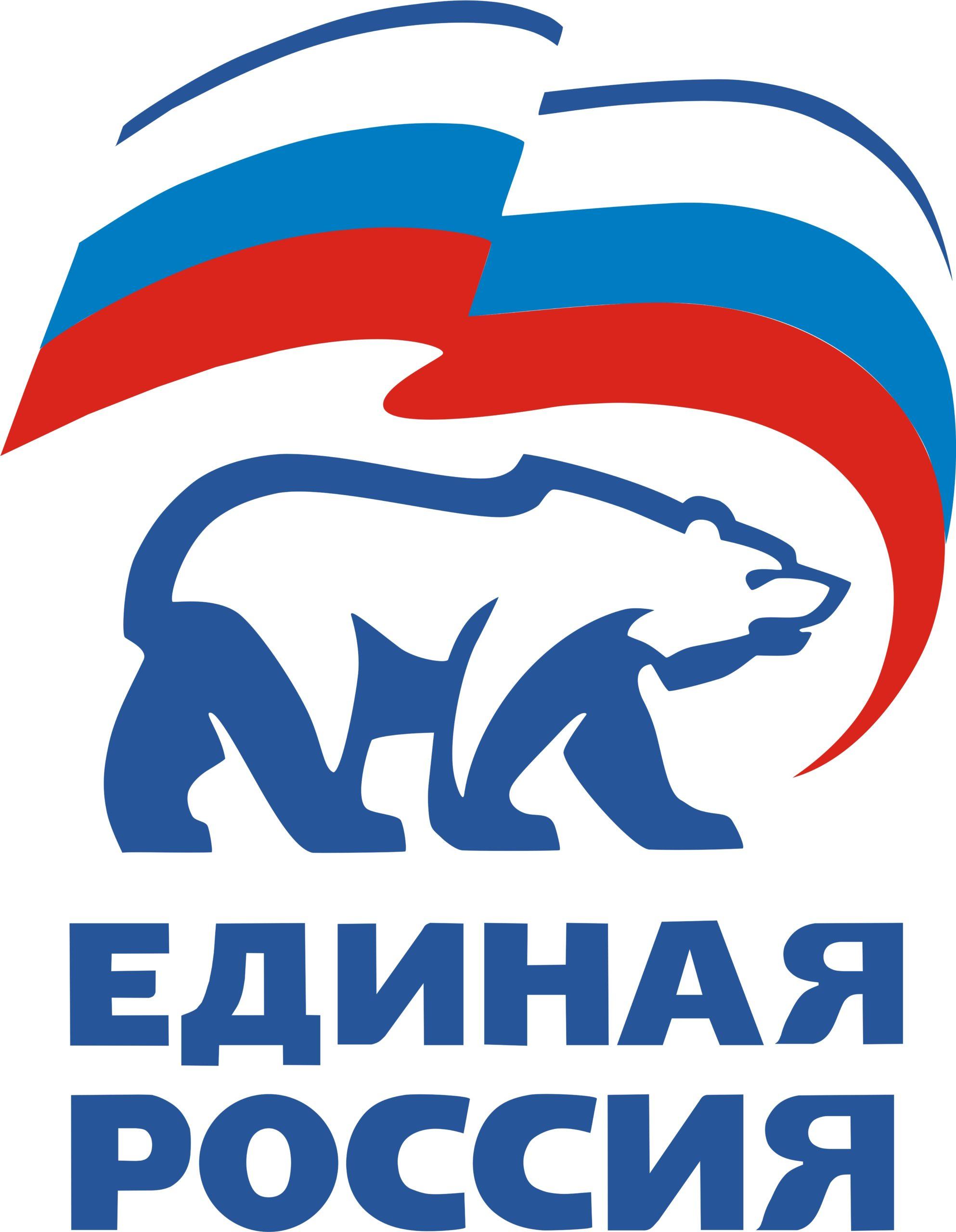 Партия «Единая Россия» проведет прием Егорлычан