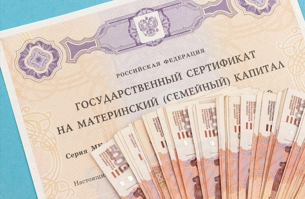 Маткапитал пообещали повышать ежегодно